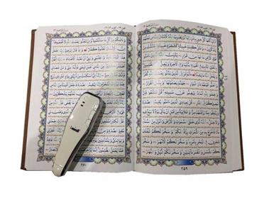قلم قرآنی لئونو- 16 گیگ
